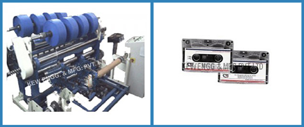 Audio Tape Grade Slitter Rewinder Machine