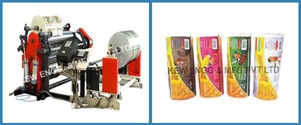 OPP CPP Film Slitter Rewinder Machine